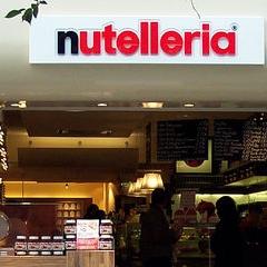 Photo : Nutelleria