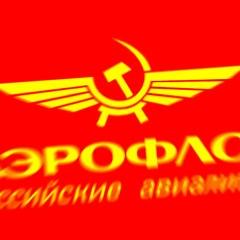 Photo : Aerôflôt / Tsar sistema