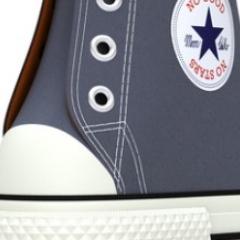 Photo : Chaussures Moonwalker