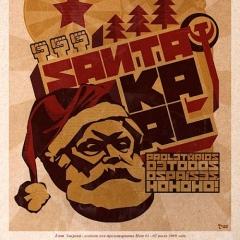 Photo : Santa Karl