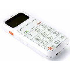 Photo : Just 5 cp11 téléphone séniors