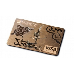 Visa Infinite Exclusive