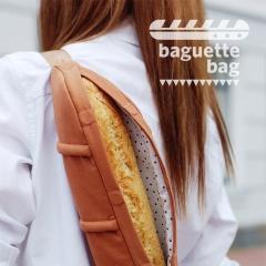 Photo : Baguette Bag