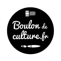 Image : Vélos rétro : Boulon de Culture