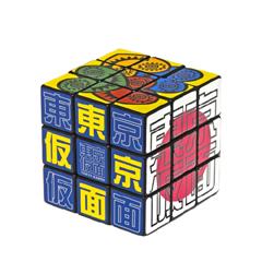 Photo : Rubik TOKYOKAMEN
