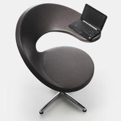 Photo : Chaise de bureau Hi-tech