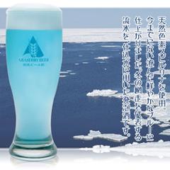 Photo : Bière bleue : Draft par Abashiri