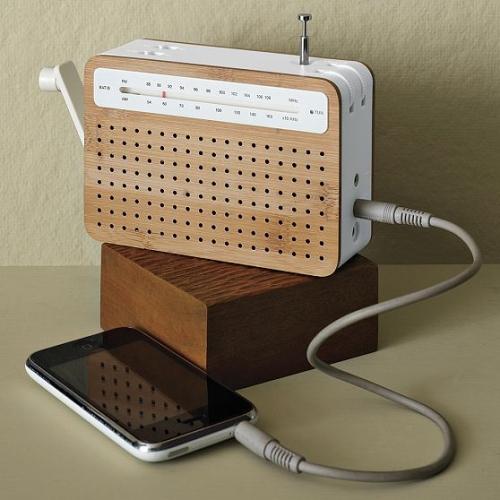safe radio. Black Bedroom Furniture Sets. Home Design Ideas